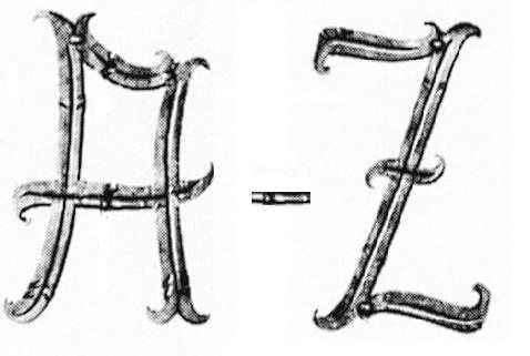 Buchstabe   A - Z   Groß   180 x 100 mm   Stahl (Roh) S235JR
